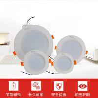 郑州厂家供应高品质皇冠筒灯5W8W12W18W