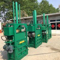 普航PH-DB小型油漆桶打包机 废金属压块打包机 稻草皮革压块机可定做