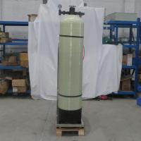 烧水开后出现白色水垢怎么办? 广州晨兴制造降低自来水水质硬度软水器