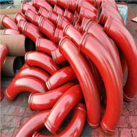 宝特厂家直销 1000*90地泵弯管 拖泵专用弯管