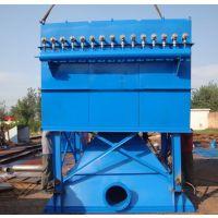 机制砂除尘器 机制砂生产线除尘器河北欣千环保厂家供应