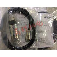 日本VALCOM沃康传感器VPRT-A5-35MPa-4 连接线2m(标准)