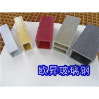 防腐frp拉挤型材 100*100*3玻璃钢方管供应