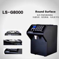 乐斯亮LS-G6000智能果糖定量机商用奶茶店全自动16格果糖机精准果糖仪