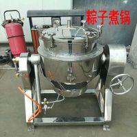 众品机械供应高压煮锅 粽子蒸煮锅 杀菌锅成套设备