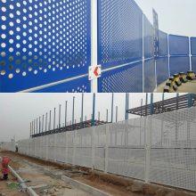 珠海灾后重建冲孔围挡厂家 镀锌喷漆白色圆孔冲孔护栏现货