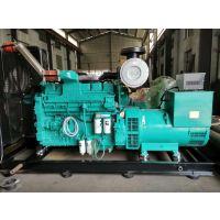 康明斯250KW柴油发电机组工厂直销