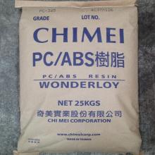 供应台湾奇美高耐热高流动无卤阻燃V-0级PC/ABS:PC-540A,PC-540,PC-510