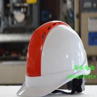建筑工地施工安全帽 劳保安全帽 嘉泰价格