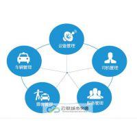 网约车管理平台,按需定制,多地上线使用