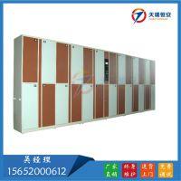 天瑞恒安 TRH-RL-1258 企业存包智能电子寄存柜,企业存包储物柜