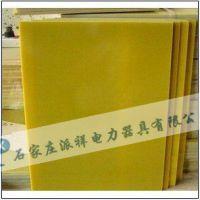 10kv绝缘挡板价格,35kv绝缘隔板环氧树脂板技术参数