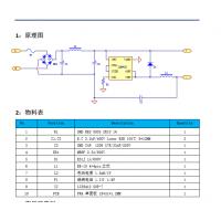 莱士专利新品LIS9412驱动IC 60V/120mA单电压LED驱动方案