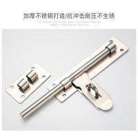 门栓门闩带锁中式不锈钢左右防盗锁扣门窗安全锁大插销家装螺栓A型插销