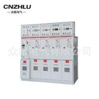厂家供应 SCR(M)系列组合式全封闭充气柜  高压成套开关柜
