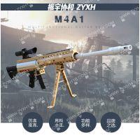 小型刺激室内气炮枪儿童户外气炮游戏-M4-A1