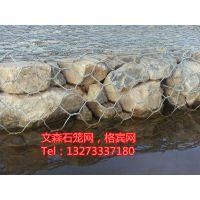 石笼网生产厂家供应商 石笼网箱护垫网