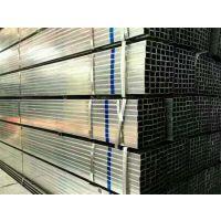 山东Q235B热镀锌钢管 小口径热镀锌钢管厂家直销