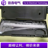 承修建设 测量施工 游标卡尺 电力承装 承修四级 测量工具