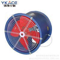 郢凯 厂家直销T40 系列 低噪声 防腐 防爆 轴流风机 规格齐全