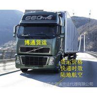 台山市物流专线公司电话台山发往全国回程车回头车调车电话15818368941庄总
