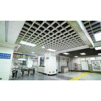 广州德普龙聚酯漆喷涂铝格栅加工定制厂家价格