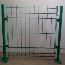 焊接双边丝网栏 围山圈地防护栏 苗圃绿色围栏