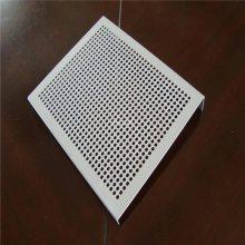 不锈钢冲孔网批发 筛网冲孔网 银灰色穿孔板