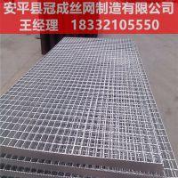 污水处理厂用平台钢格栅板/Q235处理厂钢格栅板冠成