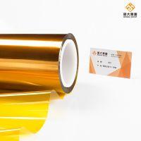 特价 东莞明大0.008mm8um厚超薄耐高温聚酰亚胺薄膜 PI透明黄金薄膜 耐高温260度