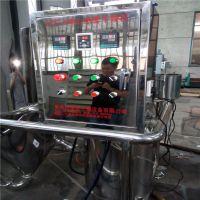 亚飞供应蒲公英提取液喷雾干燥机 烘干机