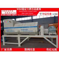 专业WBZ500稳定土拌合站生产厂家 稳定土拌合站低价供应厂家