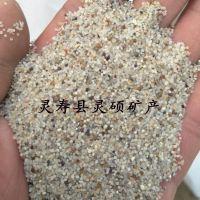 灵硕儿童沙滩沙/娱乐海沙游乐场专用圆粒海沙