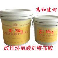 上海界面处理剂 碳布胶 碳纤维布 聚丙烯纤维 钢纤维 减水剂 厂家直供15102315831