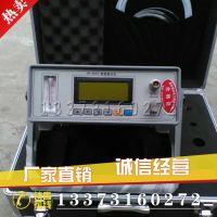 SF6露点仪  SF6气体微量水分测量仪 SF6气体微量水分测定仪