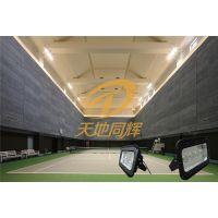 网球场照明布置l网球场专业用LED灯