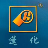 烟台世缘橡胶有限公司-专业生产高苯乙烯橡胶生产厂家