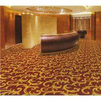 郑州宴会厅地毯 郑州高档酒店多功能厅地毯定做