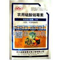 供应UV快干油墨青海包装喷码机 青海包装喷码机生产厂家