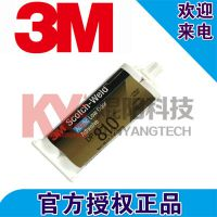 美国进口 3M DP810 环氧树脂胶 金属塑料粘接型 混合AB胶