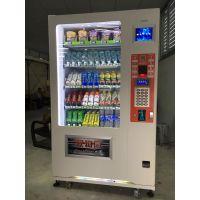 广州自动售卖机 饮料零食自动售货机 零食无人售货机