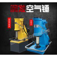 金银首饰加工机器 C41-6kg小型空气锤 厂家直接供应