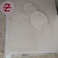 南京201不锈钢板如何打孔不锈钢厂家