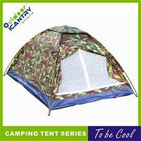 旷野户外帐篷郊游宽敞通风易搭建双人帐篷