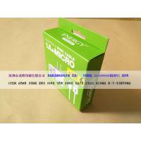 加工定制包装盒,产品盒,厂家直销 通用包装