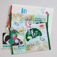 重庆料理包包装袋厂家优惠直销