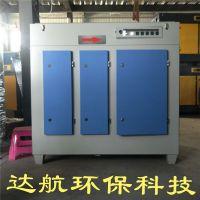 光氧有机废气处理设备 工业空气净化器环保设备