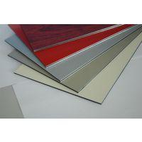 中名铝塑板_铝塑板多少钱一平米_铝塑板厂家