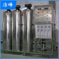 【厂家直销】注射用水设备 医药用纯水设备 制药用纯水设备 售后完善