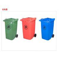 塑料垃圾桶厂家批发挂车桶 240升垃圾桶 环卫垃圾桶 户外垃圾桶